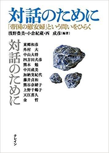 1705_taiwa